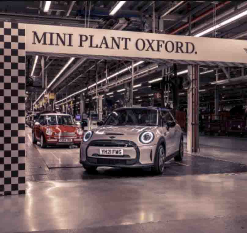 Mini plant Oxford
